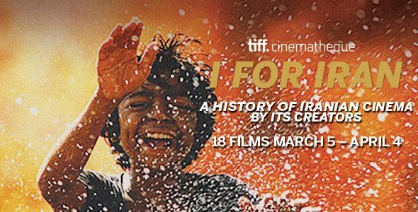 تیرگان شریک اجتماعی برنامه خانه فیلم (tiff) جشنواره معتبر و بین المللی فیلم تورونتو