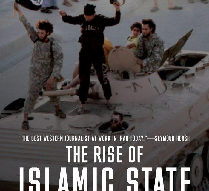 پیدایش داعش