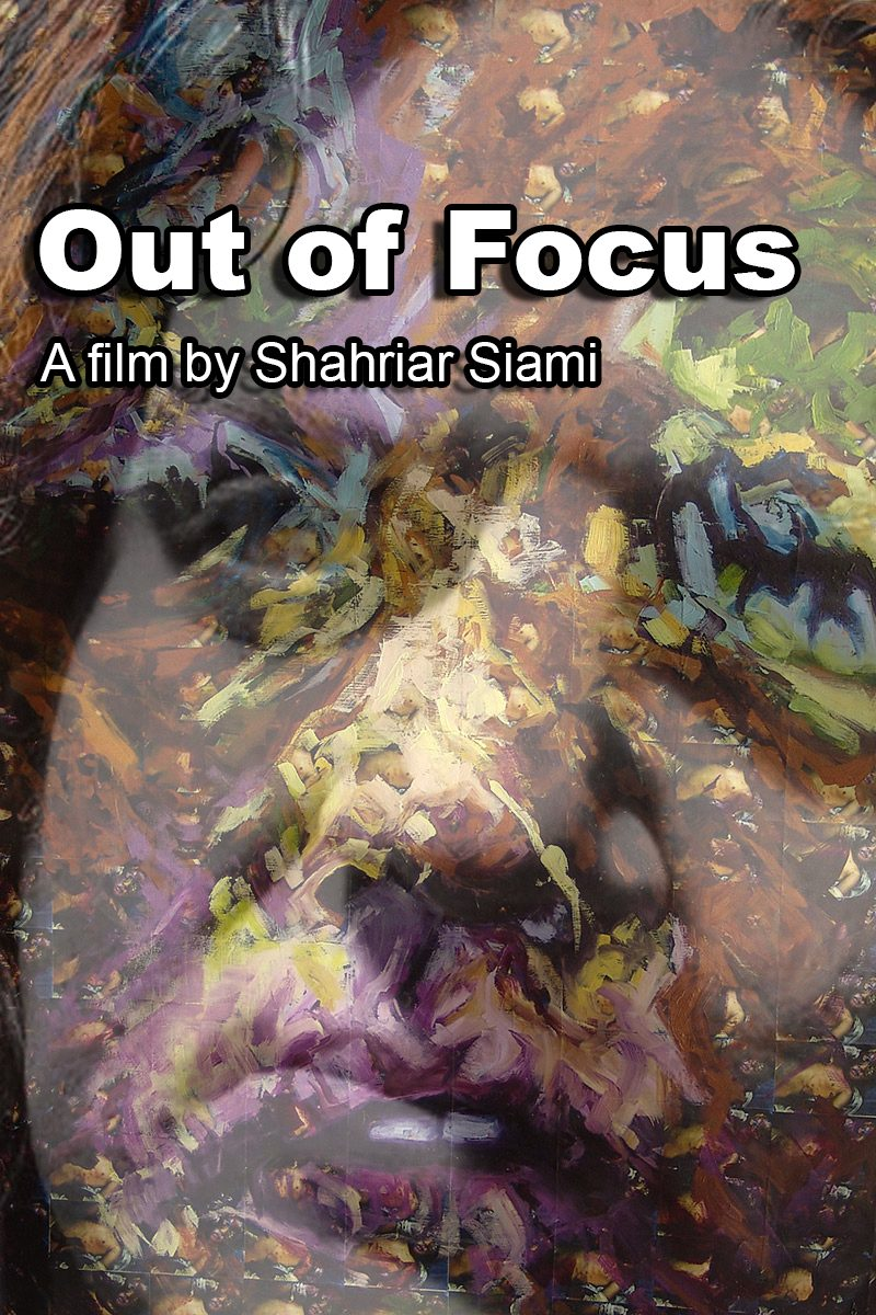 out of focus poster2