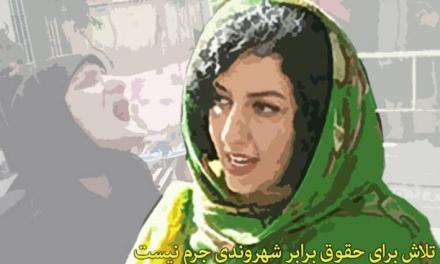 نامه سرگشاده «کانون شهروندی زنان» ر اعتراض به بازداشت نرگس محمدی
