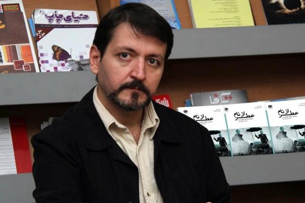 M. Azarm