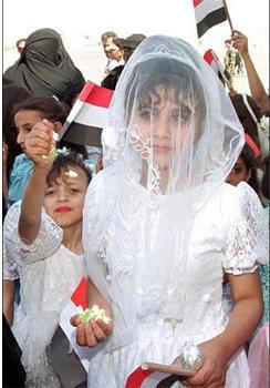 Yemeni girl_0