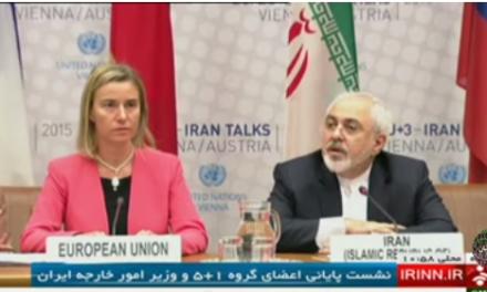 جلسه نهایی و توافق جامع اتمی میان ایران و ۱+۵