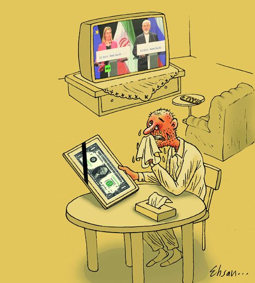 Cartoon-Ehsan Ganji