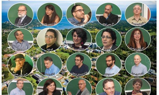 گزارش اختصاصی شهرگان از کنفرانس ۳ روزه «عدالت اجتماعی در ایران»