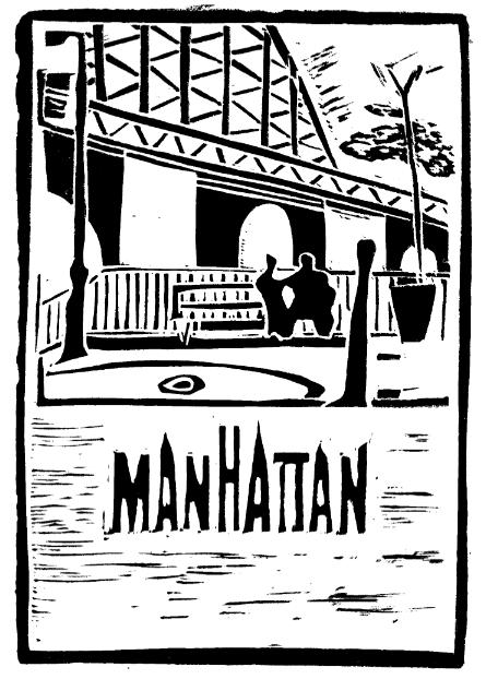 حواشی منهتن
