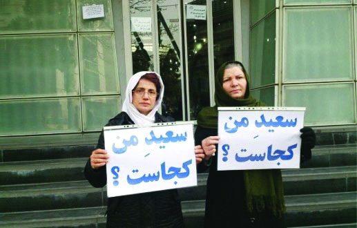 گزارشی از دیدار مادران پارک لاله با مادر و پدر سعید زینالی