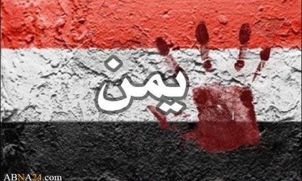 شکست و بی اعتباری سازمان ملل متحد در بحران یمن