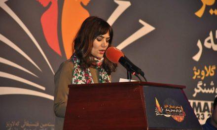 کانون فرهنگی گلاویژ با شعار: عقل آزاد، نسلی روشنگر