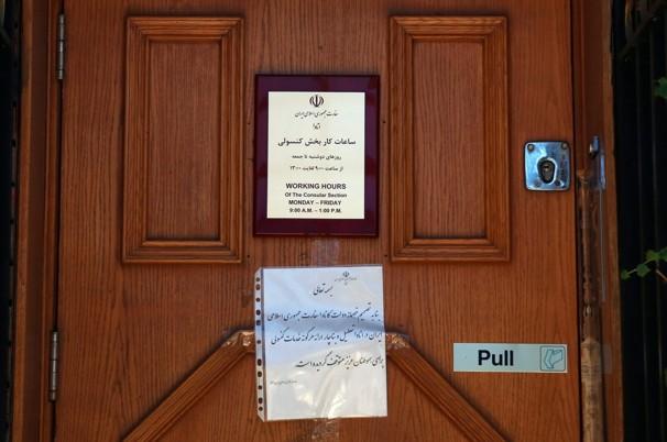 page_119_Canada Tehran Embassy.JPEG-054b3