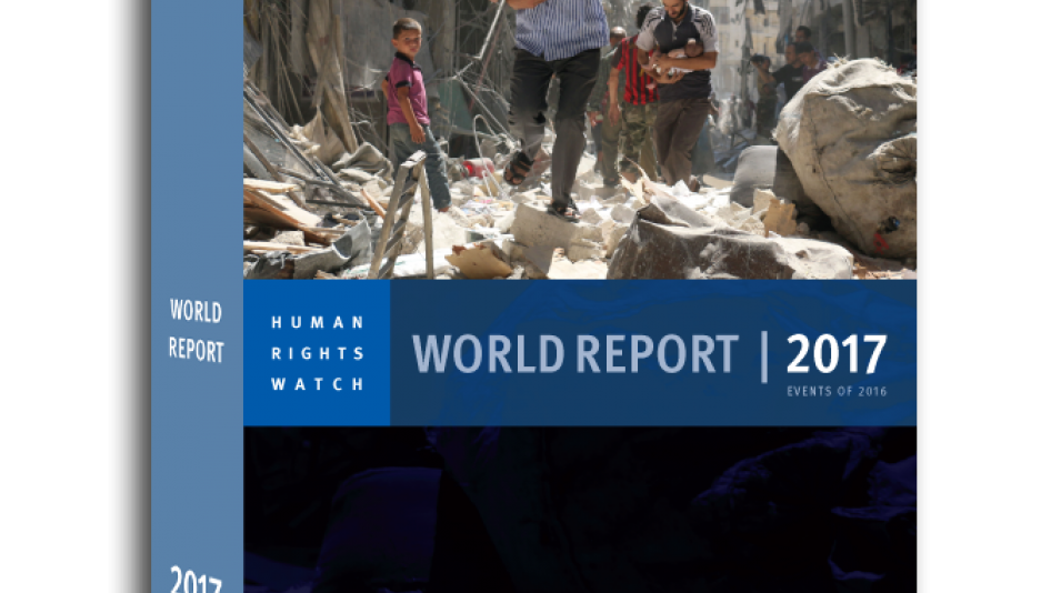 world_report_2017_cover_3d_trans