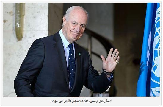 مصالحه ملی در سوریه مستلزم اراده ملی و تعهد بینالمللی است