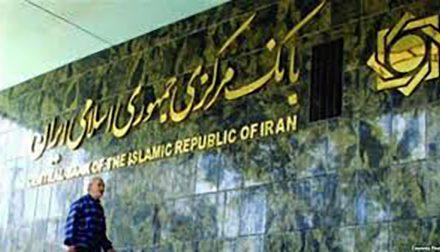 عمان و چین میلیاردها دلار پول ایران را بلوکه کردندو پس نمی دهند