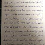 IMAG0412-150x150 رنجنامه سعید ملکپور و عدم دسترسی او به قضاوتی عادلانه