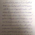 IMAG0414-150x150 رنجنامه سعید ملکپور و عدم دسترسی او به قضاوتی عادلانه