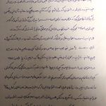 IMAG0415-150x150 رنجنامه سعید ملکپور و عدم دسترسی او به قضاوتی عادلانه