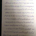 IMAG0416-150x150 رنجنامه سعید ملکپور و عدم دسترسی او به قضاوتی عادلانه
