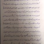 IMAG0417-150x150 رنجنامه سعید ملکپور و عدم دسترسی او به قضاوتی عادلانه