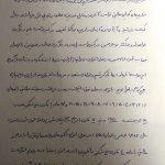 IMAG0418-150x150 رنجنامه سعید ملکپور و عدم دسترسی او به قضاوتی عادلانه