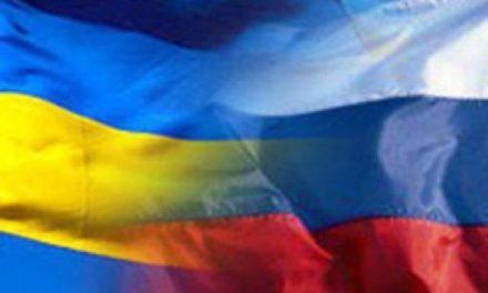 جنگ حقوقی روسیه و اوکراین در دادگاه بینالمللی لاهه