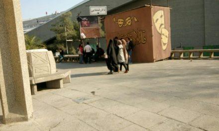 """گزارش اختصاصی شبکه """"شش رنگ"""" – از تهران"""
