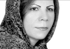 Shahla Shahabian