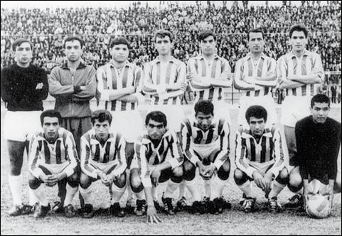 1964 Kian
