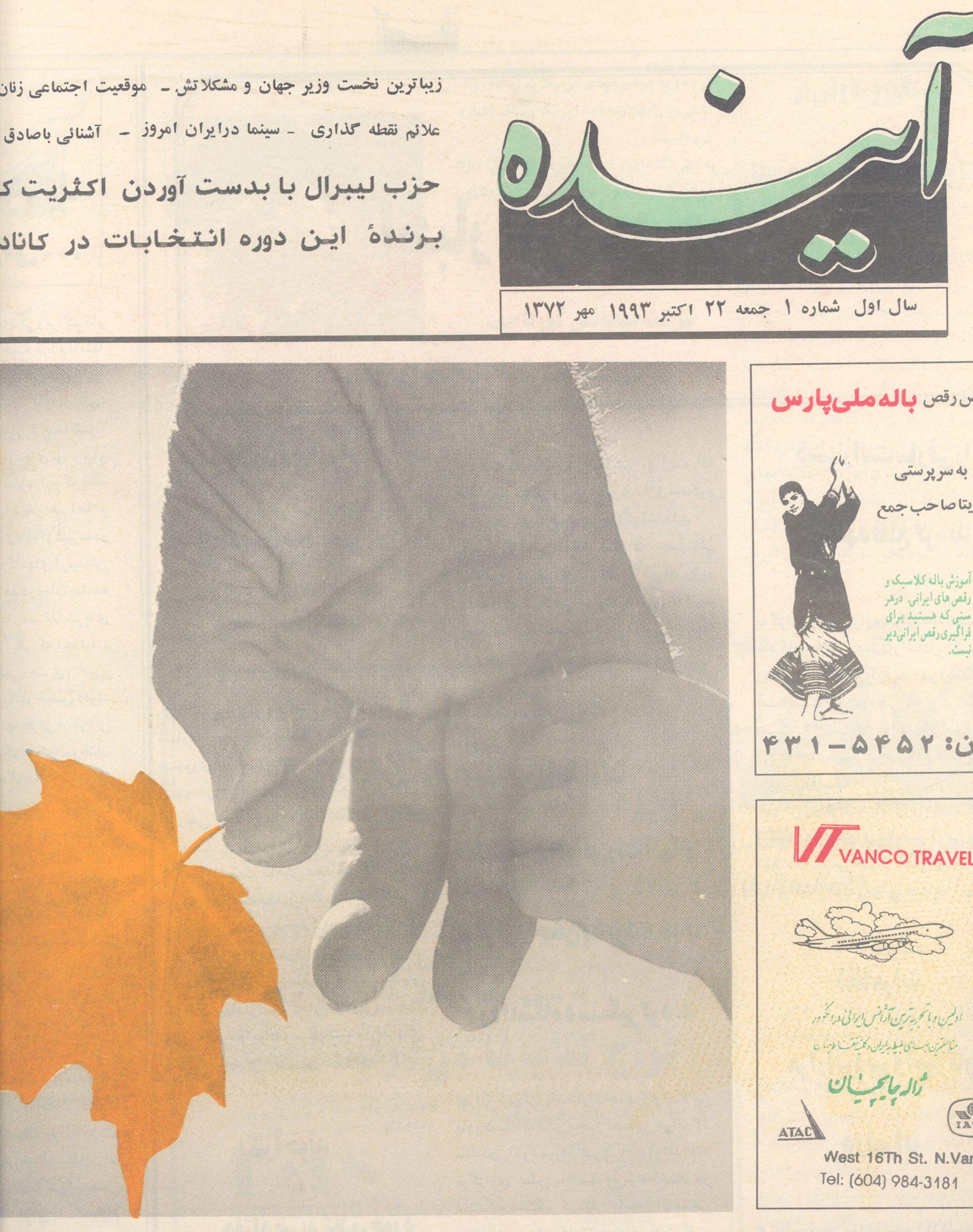 هادی ابراهیمی رودبارکی؛ شاعر، نویسنده و سردبیر هفته نامه شهرگان آنلاین و شهروند بی. سی است.