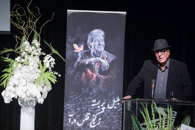 متن سخنان کوتاه هادی ابراهیمی در مراسم یادبود مانانام نادر گلچین