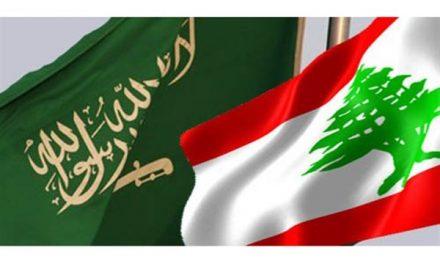ریاض اینبار لبنان را نشانه رفته است