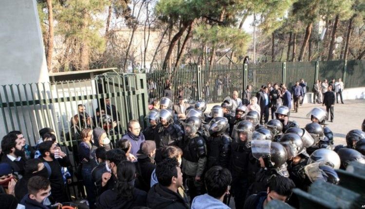 تظاهرات ایران ۱