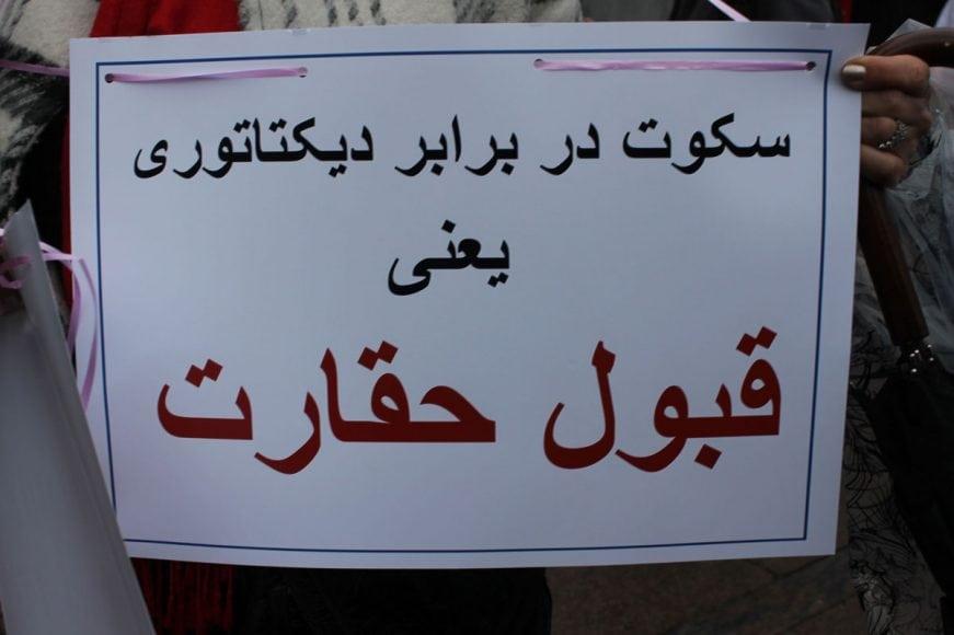 Photo-by-Mahin17 چگونه جنبش مردم در داخل ایرانبه خارج از کشور جان داد