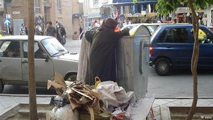 Poverties in Iran (1)