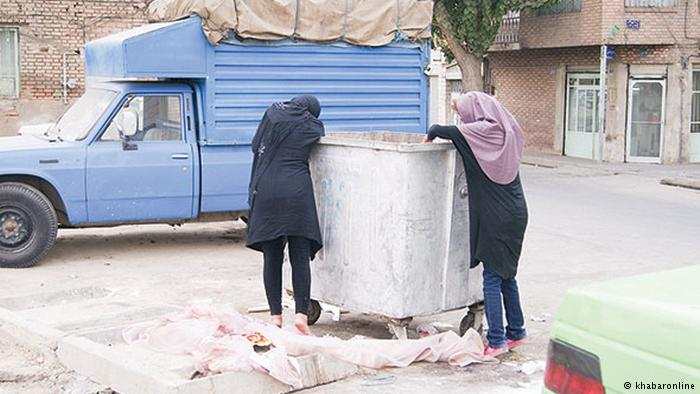 Poverties in Iran (3)