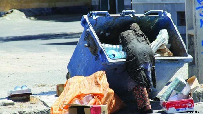 Poverties in Iran (8)