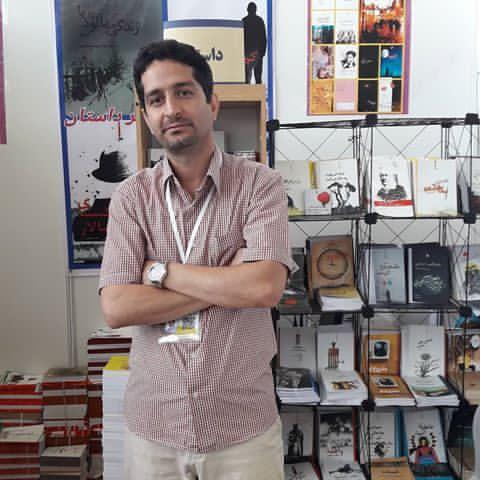 Farshad Hojati