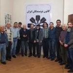 Kanoon-election-12-150x150 انتخابات کانون نویسندگان ایران برگزار شد