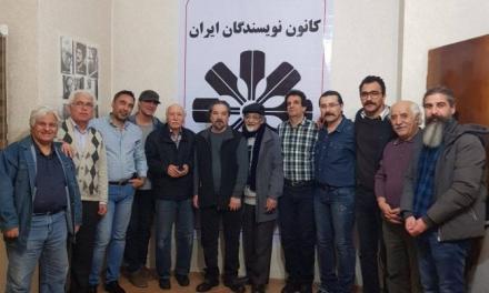 انتخابات کانون نویسندگان ایران برگزار شد