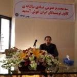 Kanoon-election-13-150x150 انتخابات کانون نویسندگان ایران برگزار شد
