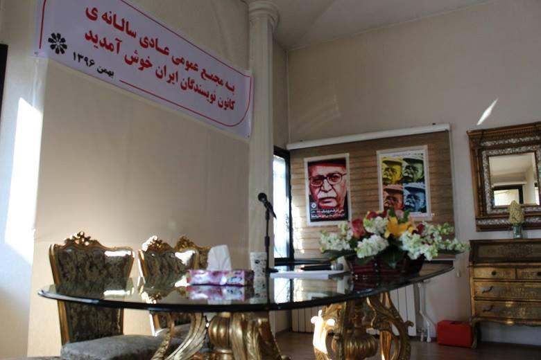 Kanoon-election-3 انتخابات کانون نویسندگان ایران برگزار شد
