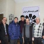 Kanoon-election-4-150x150 انتخابات کانون نویسندگان ایران برگزار شد