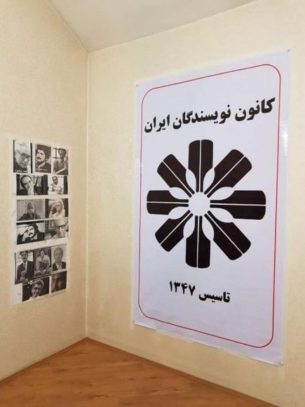 Kanoon-election-9 انتخابات کانون نویسندگان ایران برگزار شد