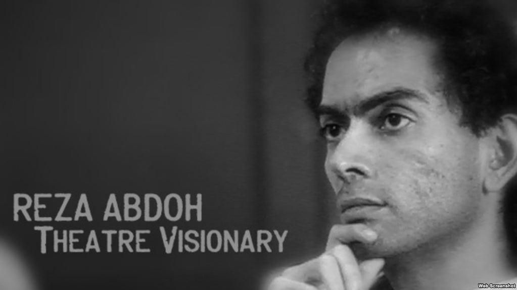 Reza Abdo