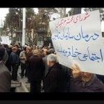 Social-Security1-150x150 تجمع کارگران و بازنشستگان در اعتراض به «غارت اموال تامین اجتماعی»