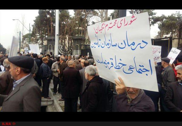تجمع کارگران و بازنشستگان در اعتراض به «غارت اموال تامین اجتماعی»
