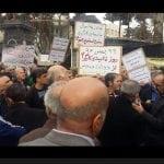 Social-Security3-150x150 تجمع کارگران و بازنشستگان در اعتراض به «غارت اموال تامین اجتماعی»