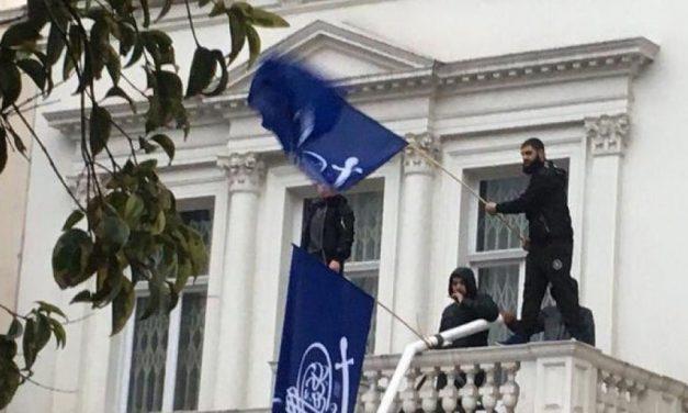 چه کسی مسؤول حمله به سفارت ایران در لندن است؟