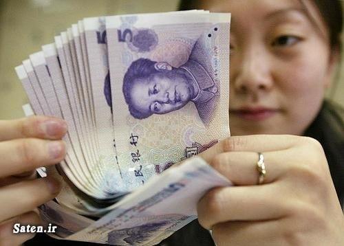 yuan-counting1