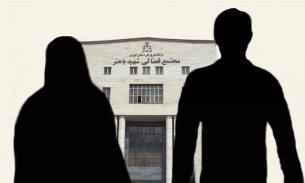 سونامی طلاق در ایران: ماهواره یا سیاستها؟ کدام مقصرند؟