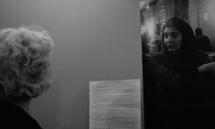 پایان نمایشگاه از اوین با عشق و آغاز کار وبسایت موزه جنبش زنان